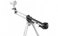 EDELKRONE - JibONE Motion Control Jib Tripod Attachment