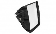 ARRI - Chimera Lightbank Quartz Plus